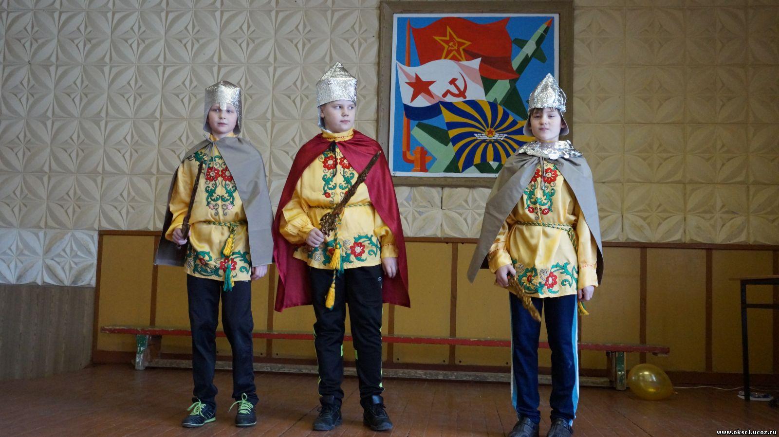 Сценарий на три богатыря